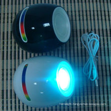 Touchscreen Scroll Bar LED Mood Light