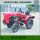 4 Wheel Drive Wheeled Farm Tractors For Muddy Mountain Land