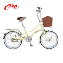 """20"""" Леди велосипед городской велосипед, старомодные велосипеды для продажи"""