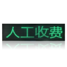 Toll station P16 LED traffic display screen