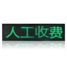 Tela de LED de tráfego da estação de pedágio P16