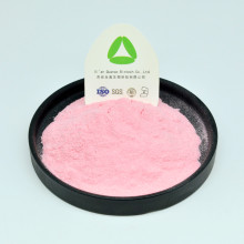 Acerola Cherry freeze dried powder for food additive
