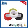 Colorful PVC Plastic Tape