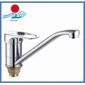 Único punho Deck Mount Chrome torneira de água de pia de cozinha (ZR22005-A)