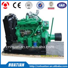 Motor diesel chinês da melhor qualidade 56KW R4105ZP
