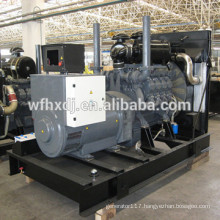 50kw Deutz diesel generator with CE