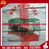 maize sack PP woven bag for packing 25/50 kg weifang dafeng packing sack