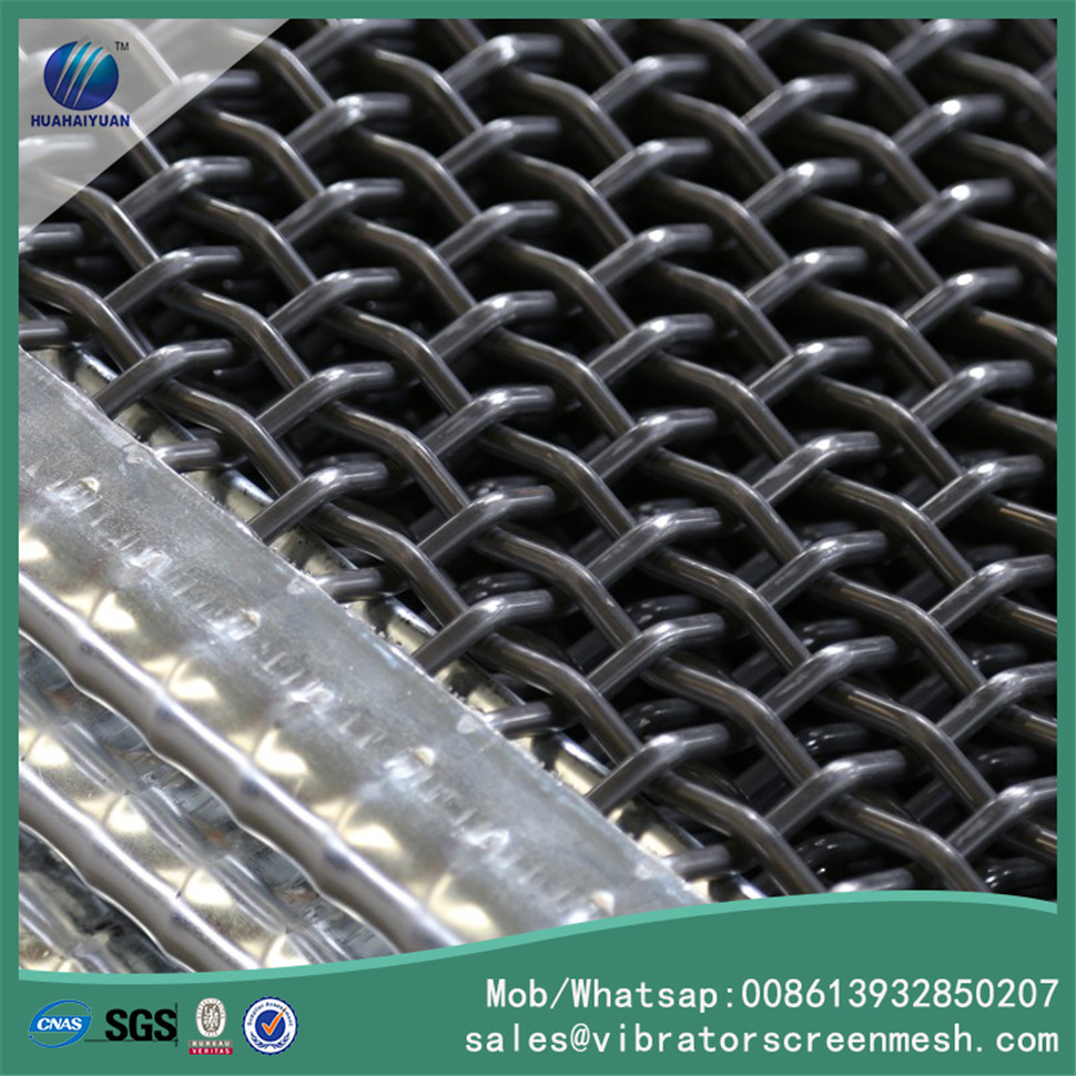 Plain Weave Screen Mesh