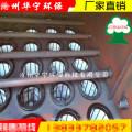 алибаба топ продажа кронштейн фильтра для сборника пыли изготовлен в провинции хэбэй Китая