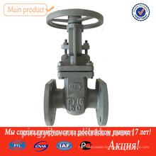steel 20 russia gate valve wholesale valve factory