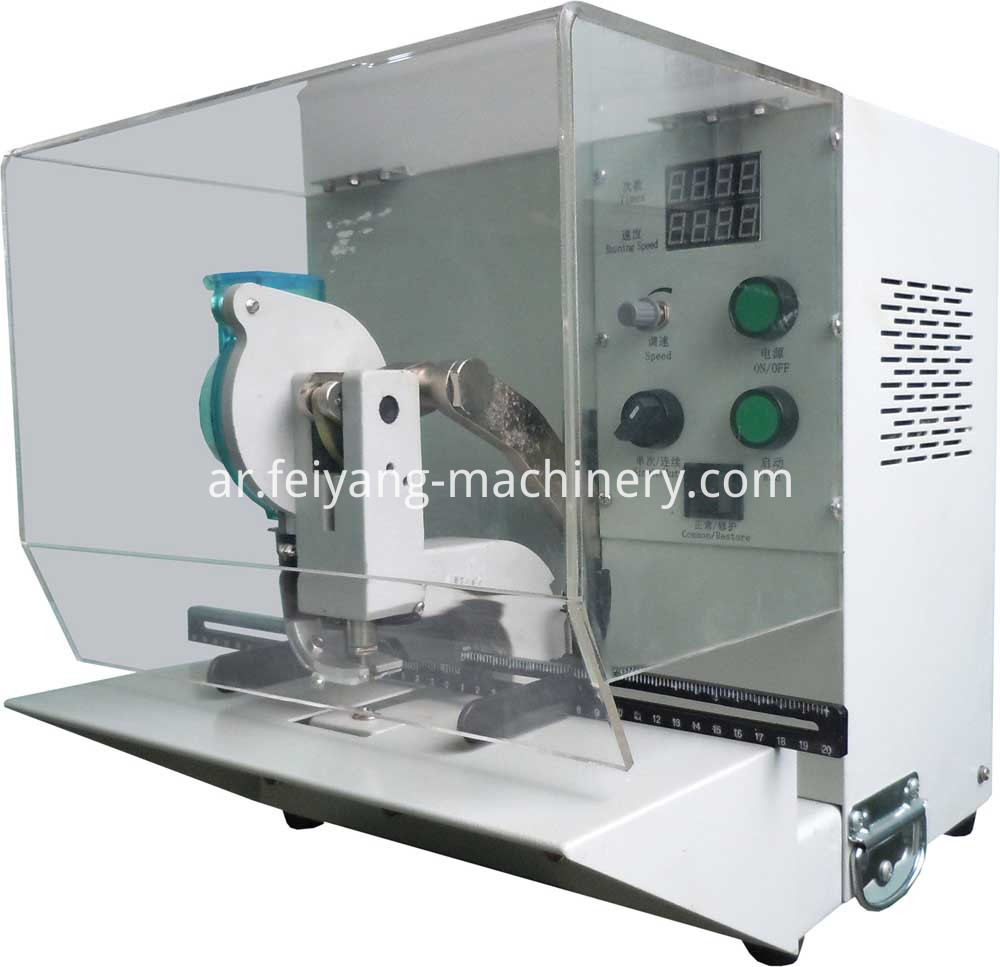 auto single head eyelet machine