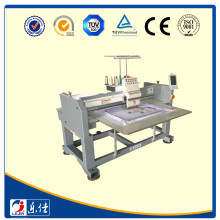 Lejia One / Single Head Broderie Machine
