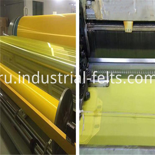 Bolting Cloth Screen Print Mesh