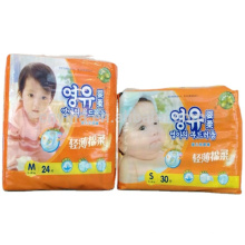 printed disposable clothlike backsheet/cotton baby diaper with OEM design