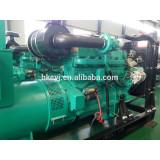 60kw 80kva factory manufactruer power silent diesel generator set genset 75kw diesel generator price