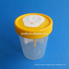 Medical use disposable 100ml urine specimen cup