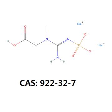 Creatine phosphate disodium salt API  cas 922-32-7