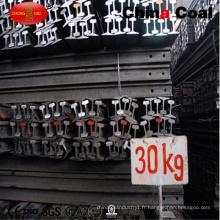 Q235B GB30kg Steel Rail à vendre
