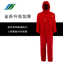 Oil Resistant Dirty Against Red Coat