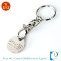 Custom Trolley Coin Keychain for Promotion (KD-286)
