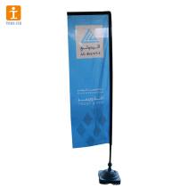 Bannière de drapeau de plume volante de drapeau de plage de double face durable