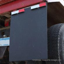 Custom Rubber/PVC Splash Mud Flaps Fender for Car/Truck/Trailer