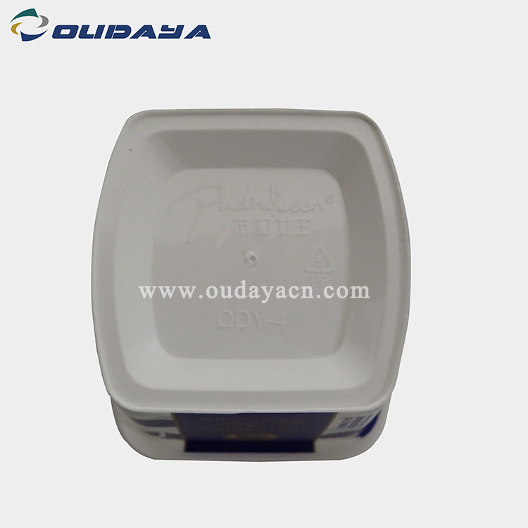 Cube Plastic Cup