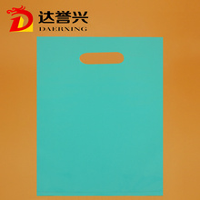 Plastic Loop Handle Die Cut Bag Packaging