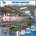new design hala slaughter equipment knives for poultry farm