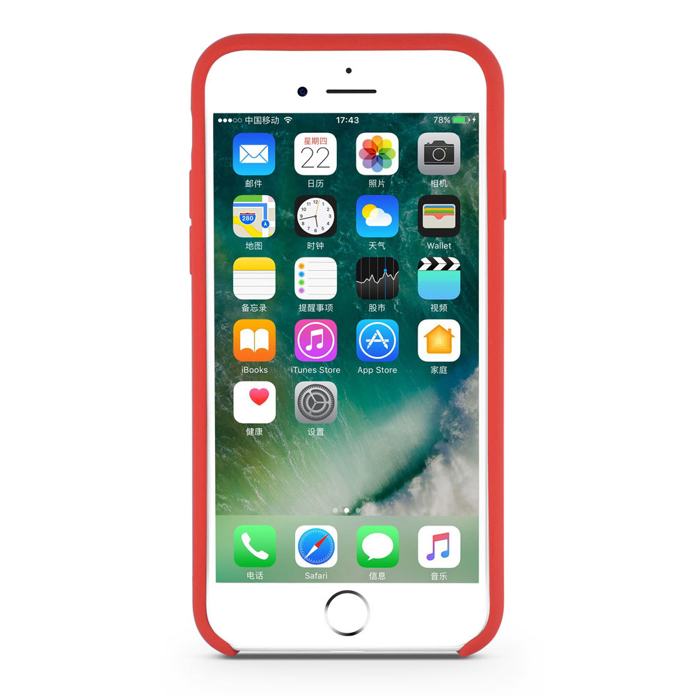 Iphone8 Silicone Protective Cover