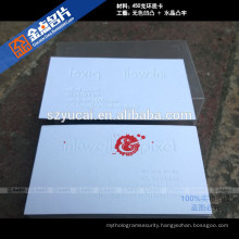 Film lamination paper free luxury business card designs templates printers