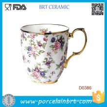 Caneca cerâmica da cor de chintz 1940-English cor-de-rosa do país