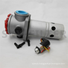 TF Tank Mounted Suction Oil Filter Series