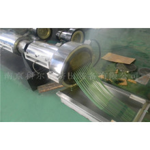 two stage single screw compounding extruder
