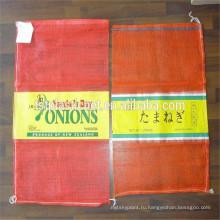 Многоразовые PP пластичный лено сетка-мешок для сбора