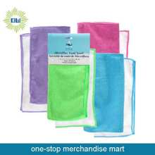 Dollar Items of 2pc Hand Towel