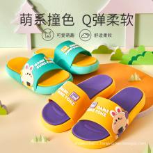 Fashion Trend Non-Slip Cartoon Summer Beach Slippers