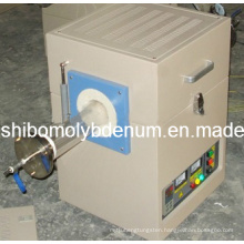 1200 High Temperature Lab Tube Furnace