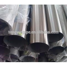 stainless steel pipe /seamless pipe/tube