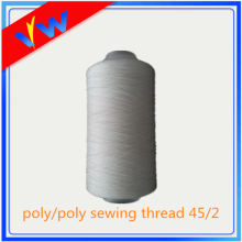 poly poly core polyester sewing thread