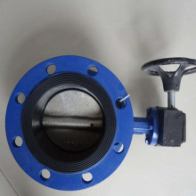 Factory Price for Soft Sealed Flange Butterfly Valve Metal hard seal butterfly valve export to Cameroon Suppliers