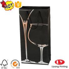 Custom design black cardboard boxes wine bag