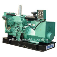 Good quality Marine generator for ships