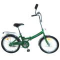 """Bicicleta plegable de acero de 20 """"(FJ20)"""