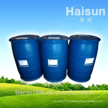 HMP-S801 Anti-yellowing silicon acrylic resin