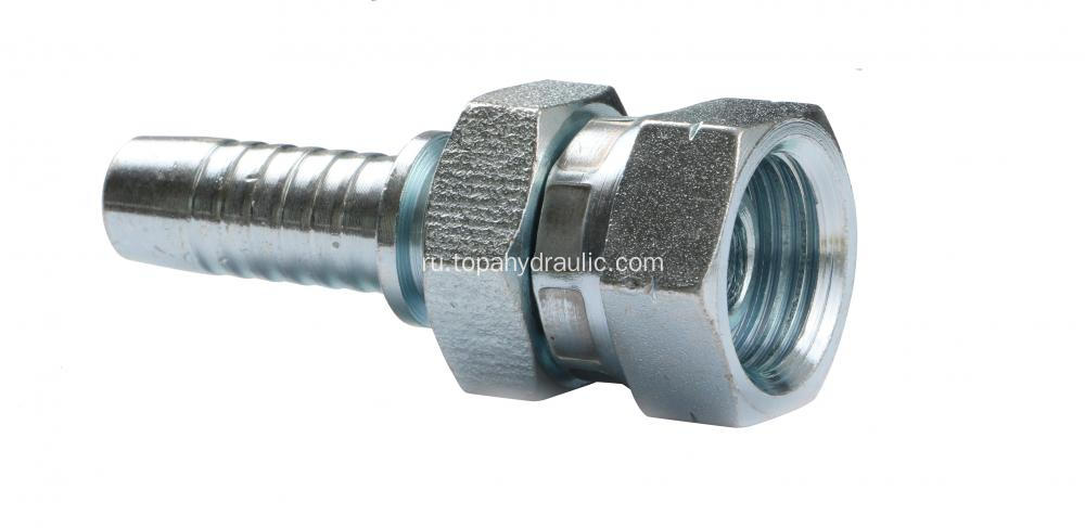 discount+Claw+Coupling+quick+connect+hydraulic+fittings