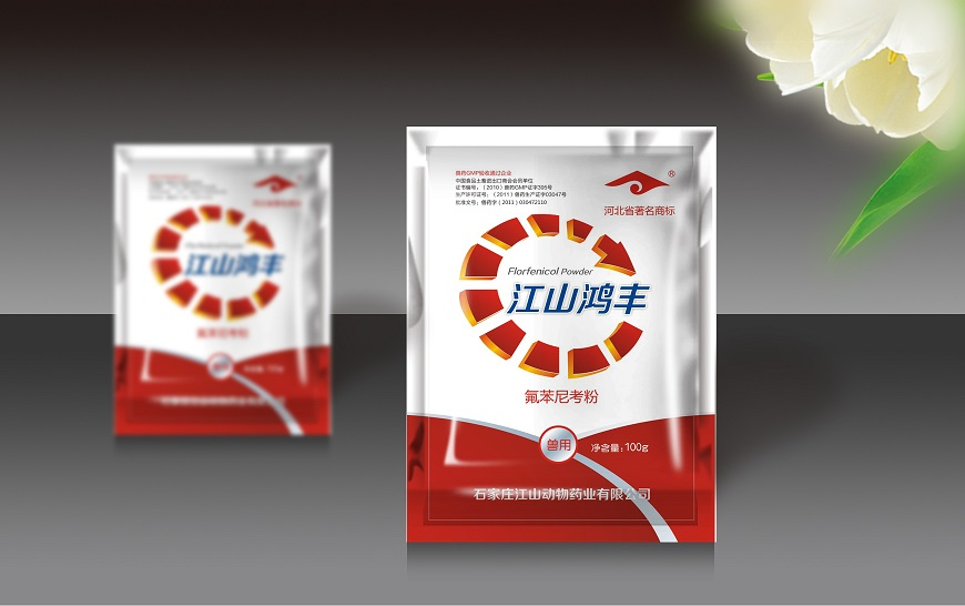 Florfenicol Soluble Powder