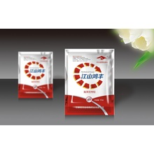 Florfenicol Powder Antibiotic For Chickens