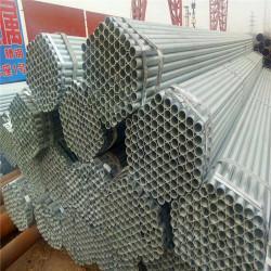 Greenhouse Frame Pre-galvanized round steel pipe