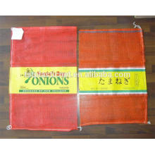 Yellow drawstring food grade pp leno mesh bag with label